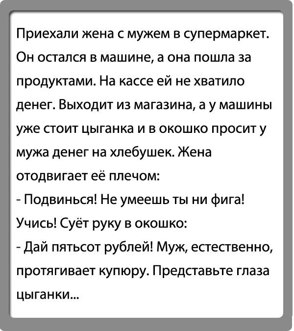 Гвозди Анекдот