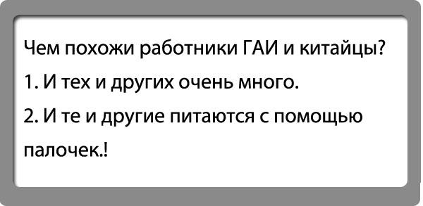 Анекдот Про Гай