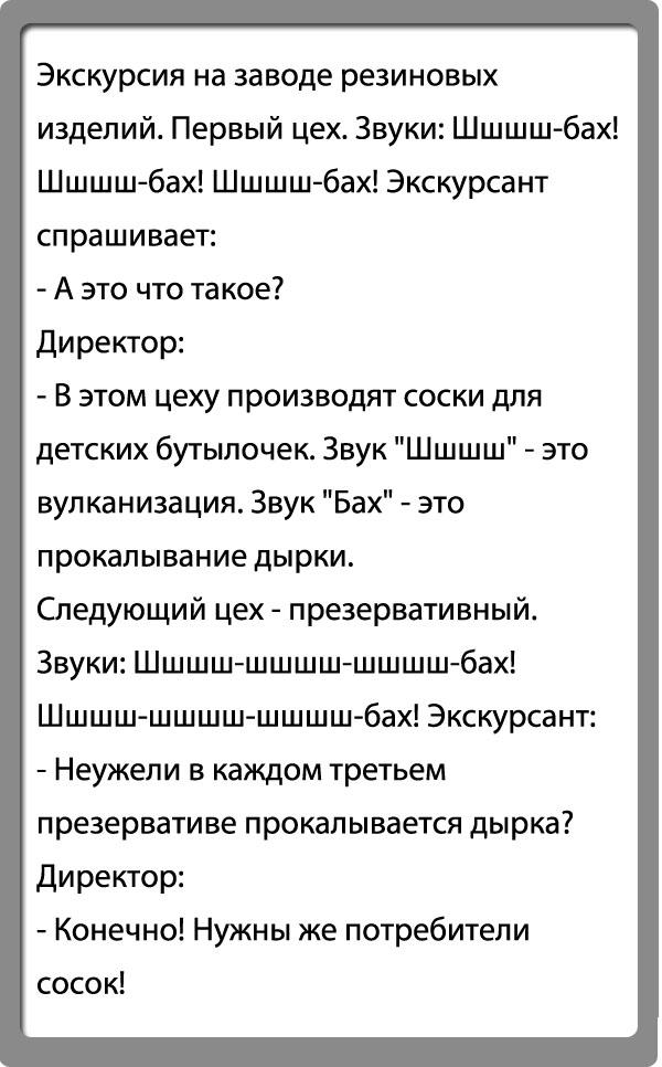 Смешные анекдоты про немцев русских и китайцев