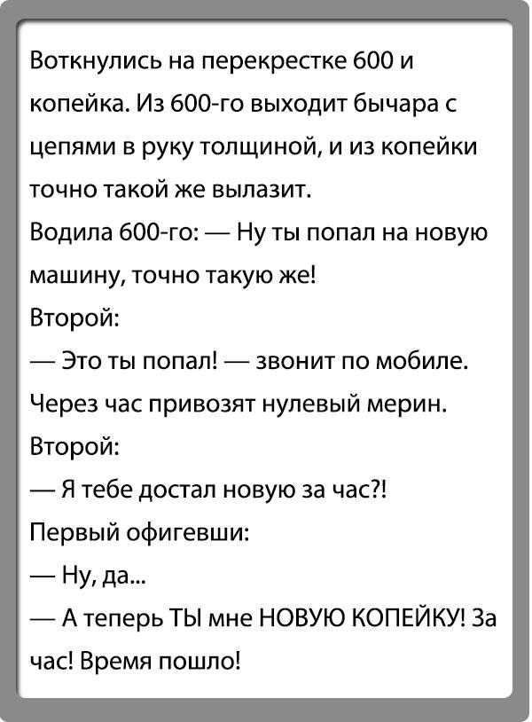 Анекдоты Про Русских Видео