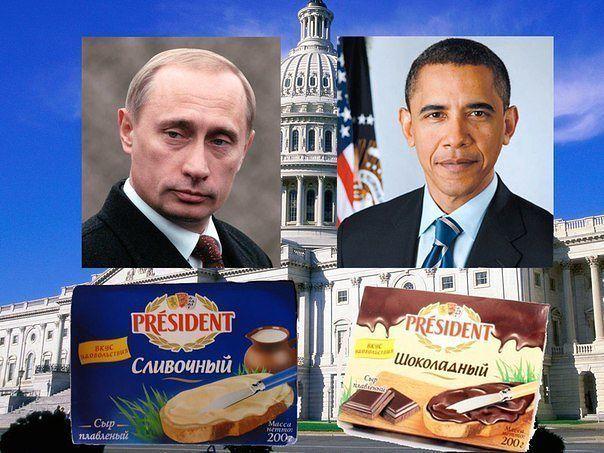"""Смешное фото """"Масло президент"""""""