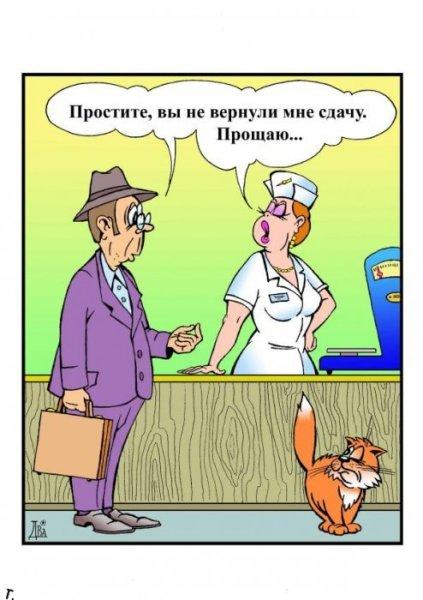 caricatura_105
