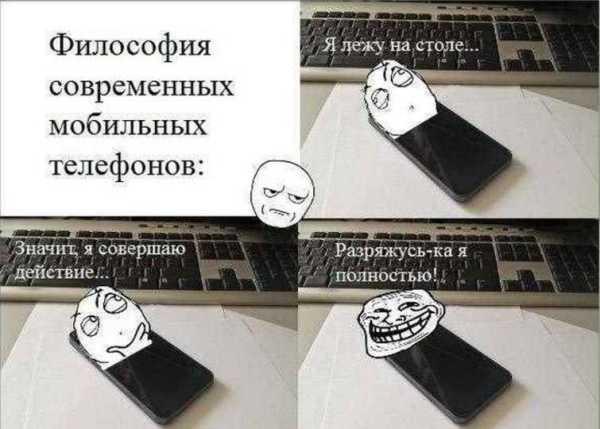 1350927753_image00006