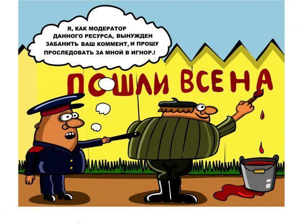 derevenskij-internet