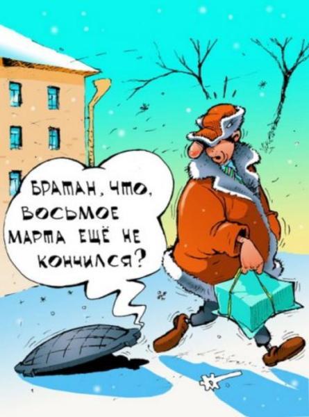 karikaturu_24