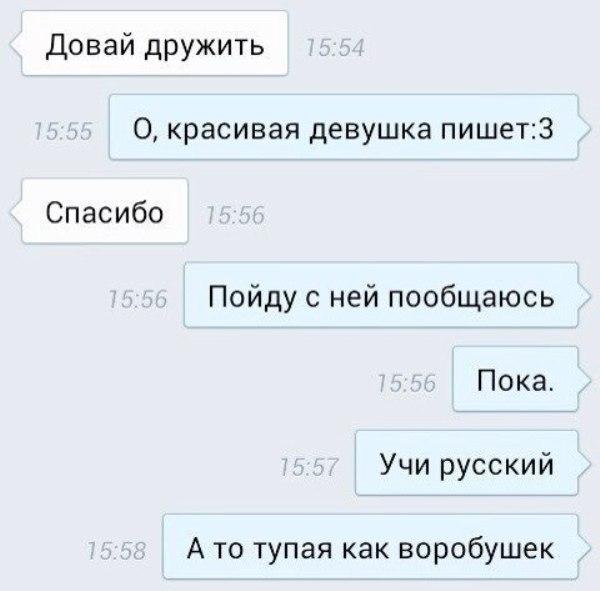 -ukoXsR8tMI