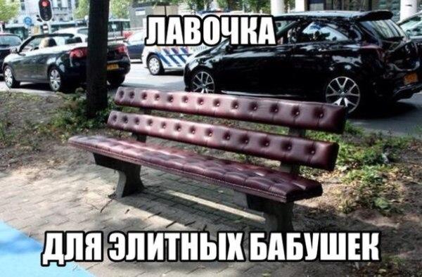 ABZQdehOkxw