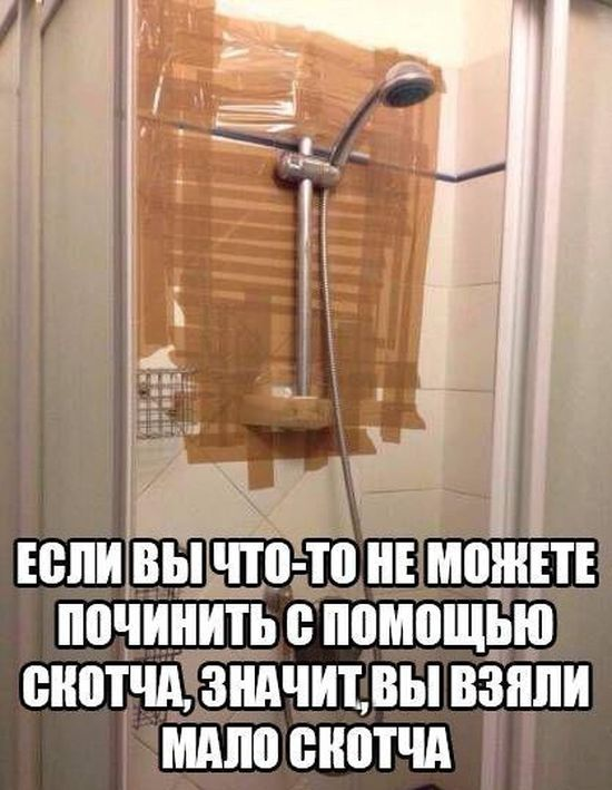 1445283803_31
