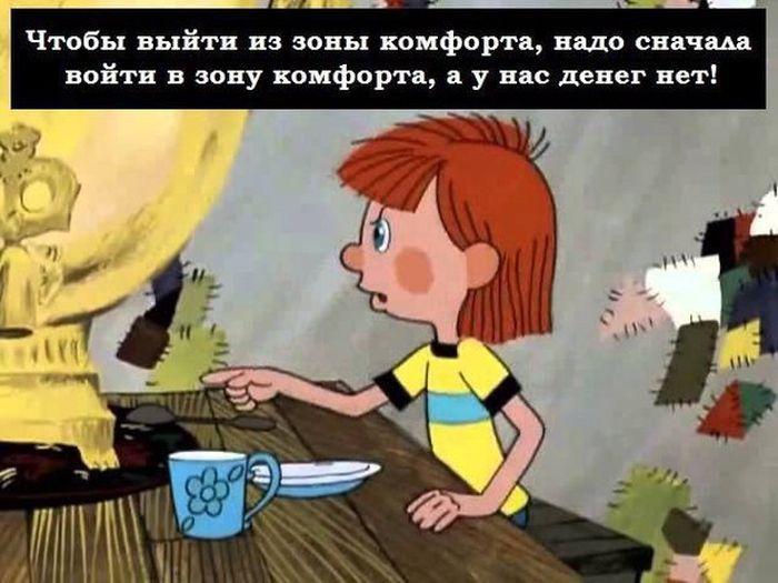 1449602595_31
