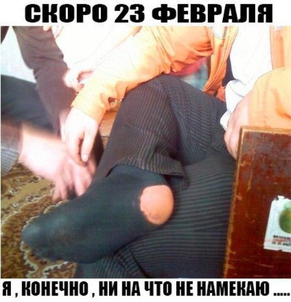 Смешное фото В преддверии 23 февраля