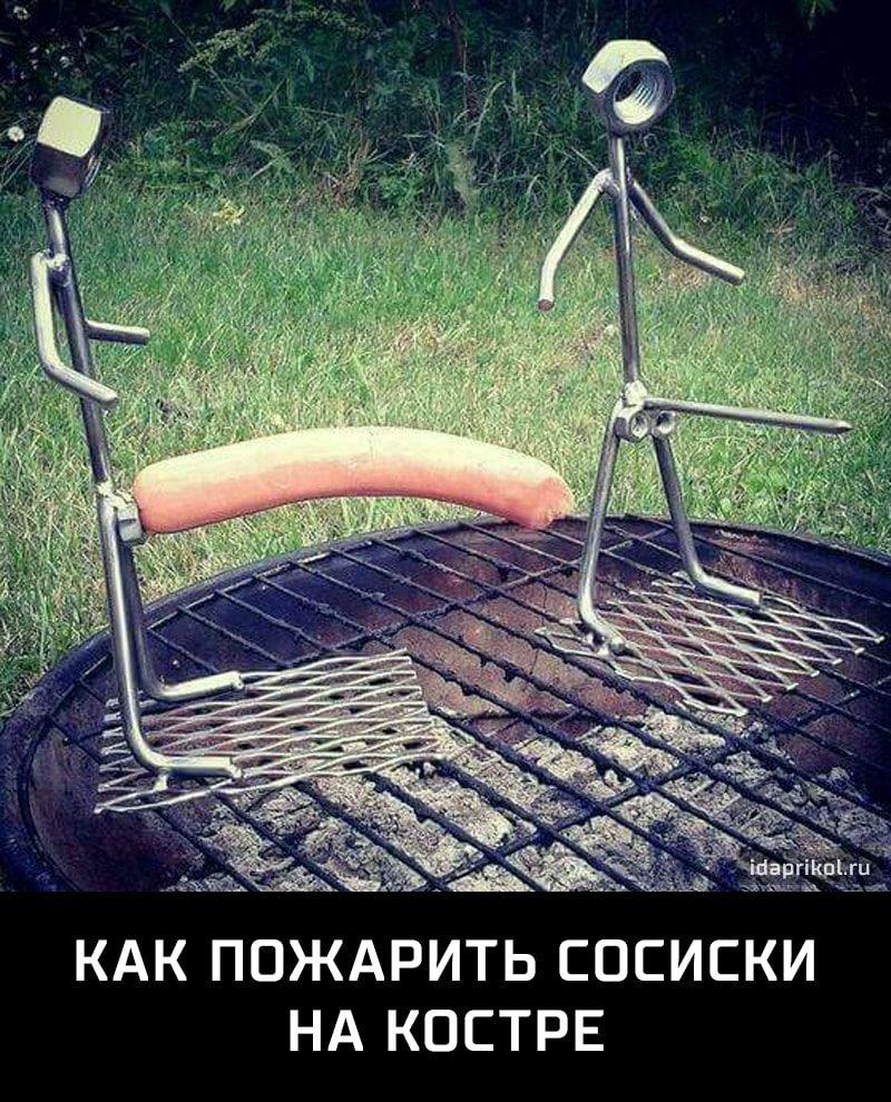 Смешное фото Как пожарить сосиски на костре