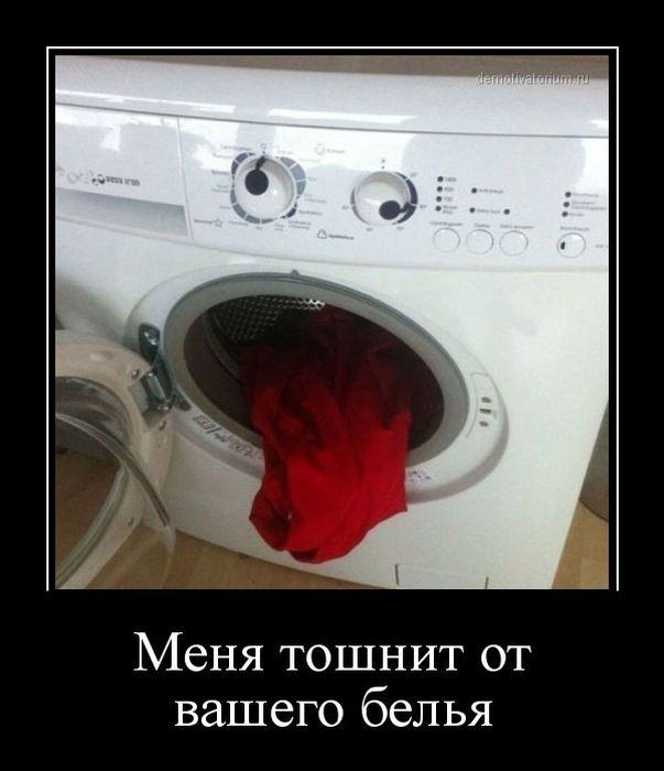 Ретро, смешные картинки стиральной машины