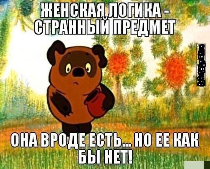 1368436402_55
