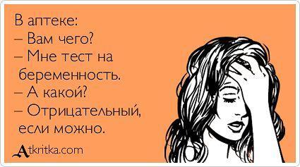 smeshnie_kartinki_1367234052290420132487