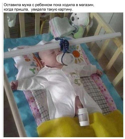 smeshnie_kartinki_1367745238050520131435