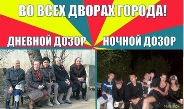 smeshnie_kartinki_1369978436310520132776