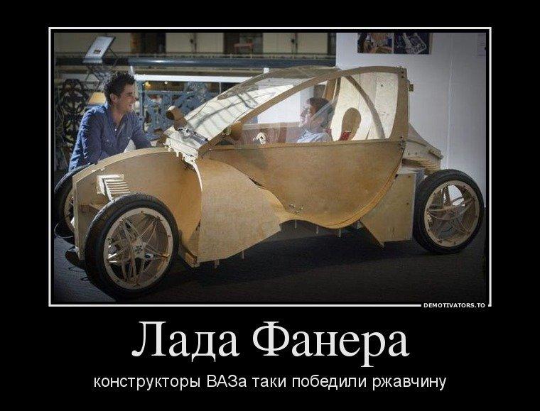 1373350577_novye-demki