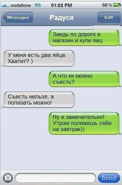 qe_byIYufsM