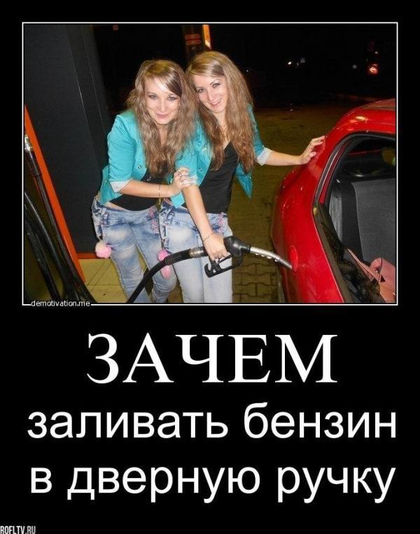 smeshnie_kartinki_1356502762261220122445