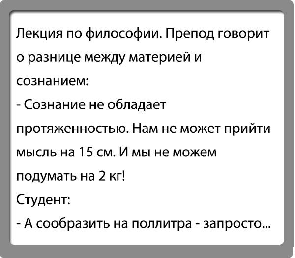 Надписью россия, прикол картинки философия