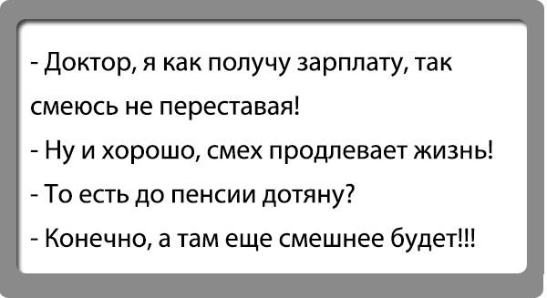 http://image.smeshnie-foto.ru/2013/10/a560.jpg