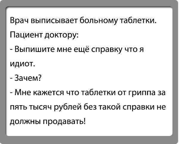 http://image.smeshnie-foto.ru/2013/12/876.jpg