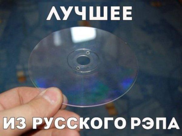 1417776906_12-solyanka-prikolnyh-kartinok-20141204