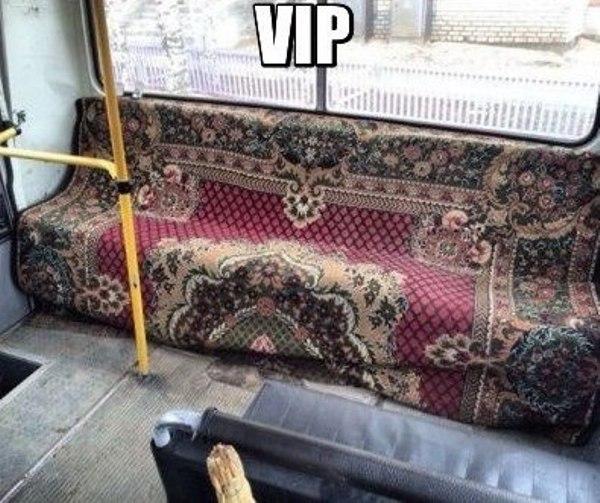 """Смешное фото """"VIP место в автобусе"""""""