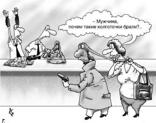 caricatura_104