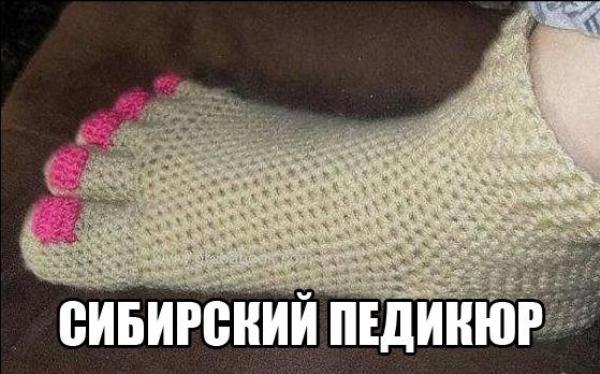 """Смешное фото """"Сибирский педикюр"""""""
