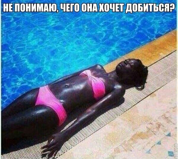 Смешное фото Негритянка загорает