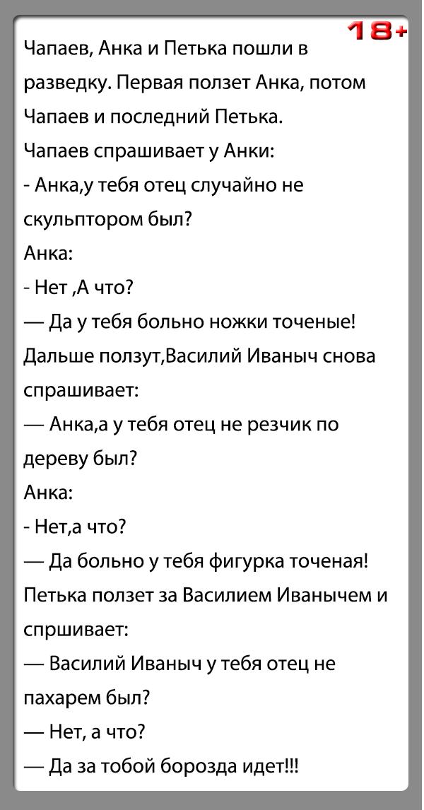 """Анекдот """"Кем был отец"""""""